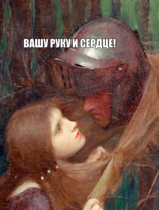 Грустная история одного рыцаря (8 картинок)