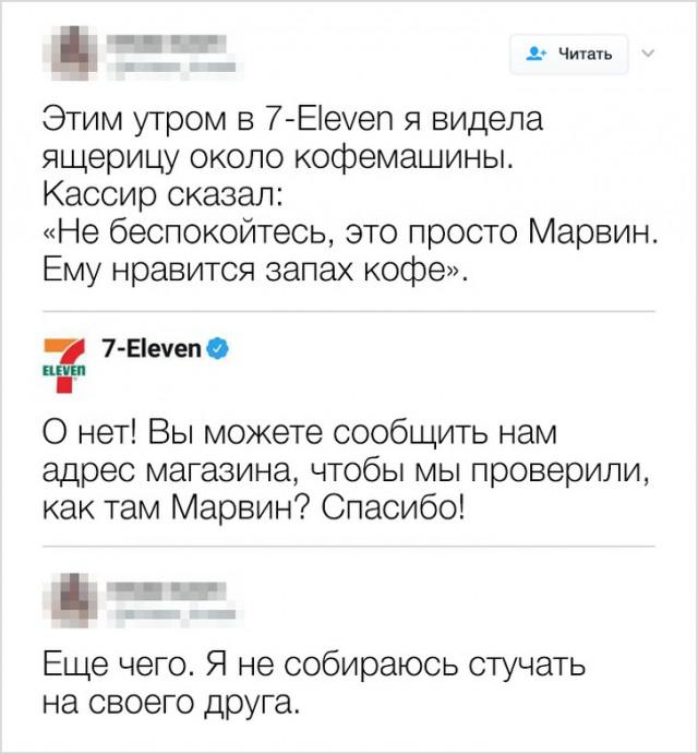 Смешные комментарии интернет-пользователей (20 картинок)