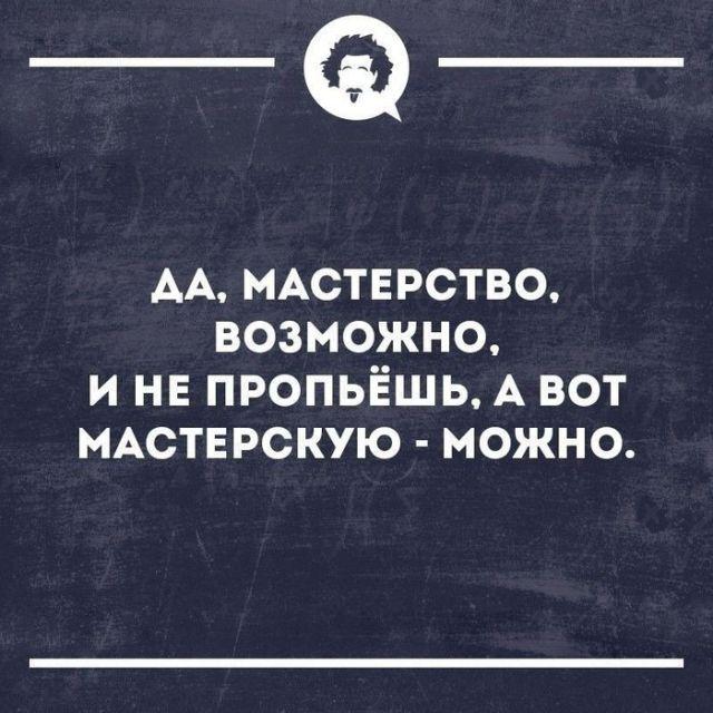 http://trinixy.ru/pics5/20180619/podborka_vecher_08.jpg
