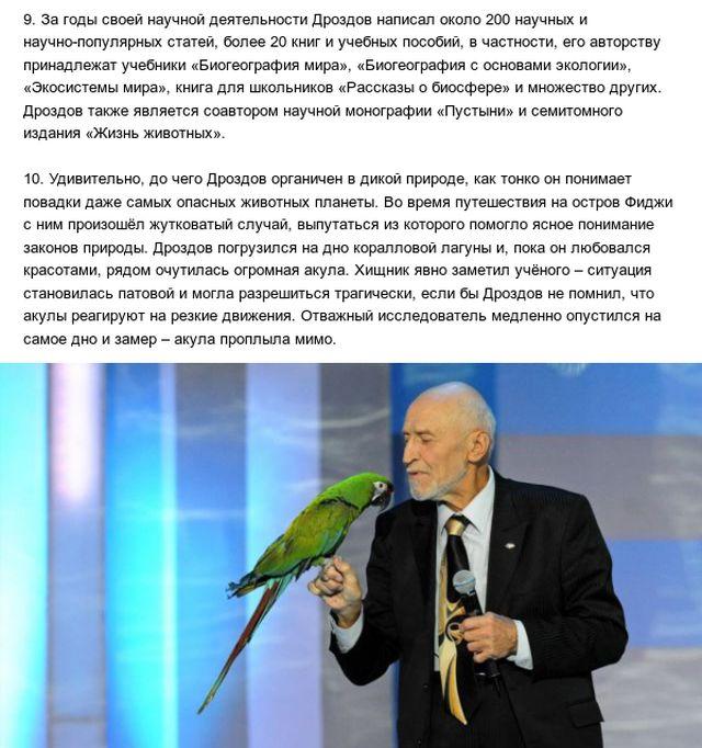 Николаю Дроздову исполнился 81 год (5 фото)