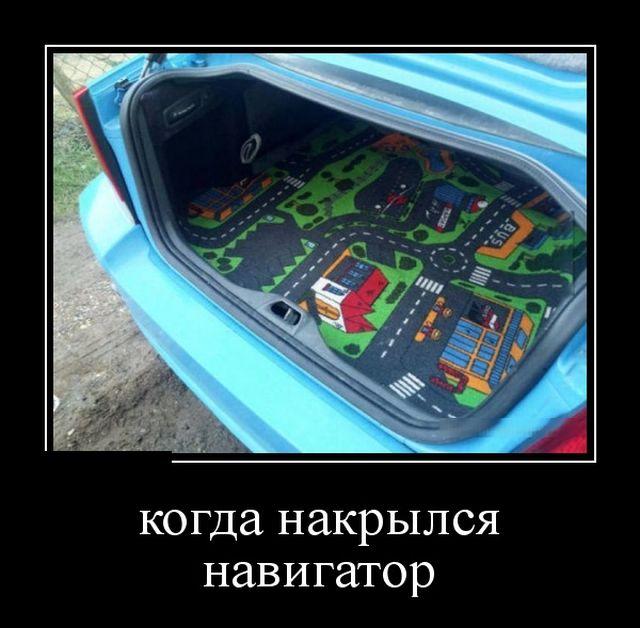 demotivatory_12.jpg
