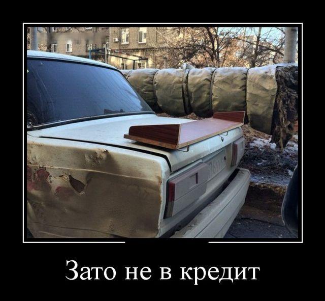 demotivatory_20.jpg