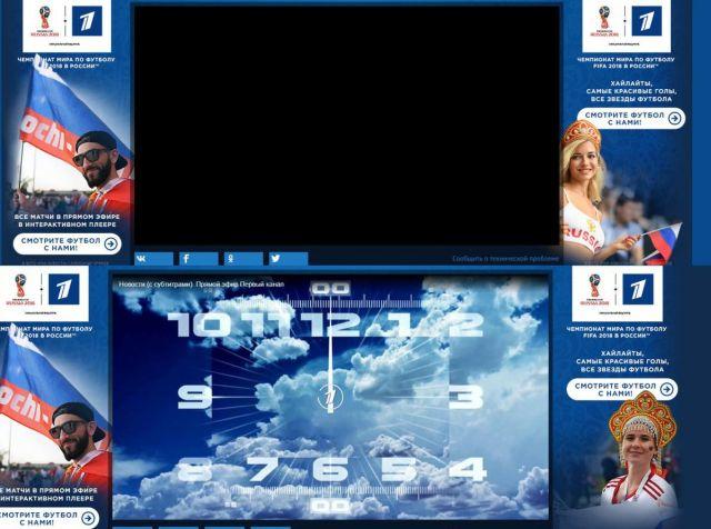 Первый канал заменил фото со звездой фильмов для взрослых Натальей Немчиновой (2 фото)