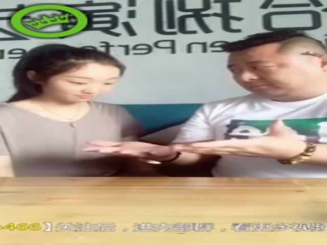Троллинг по-китайски