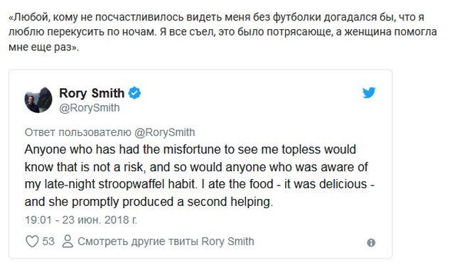 Впечатления британского журналиста от поездки плацкартом из Екатеринбурга в Самару (11 фото)