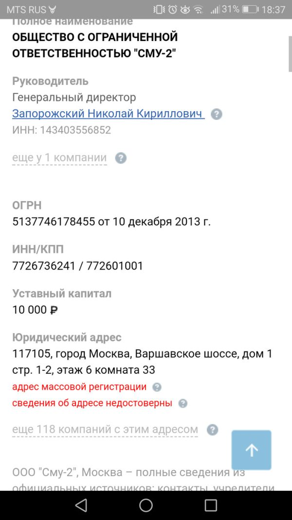 Как в действительности производится реконструкция улиц Москвы (5 скриншотов)
