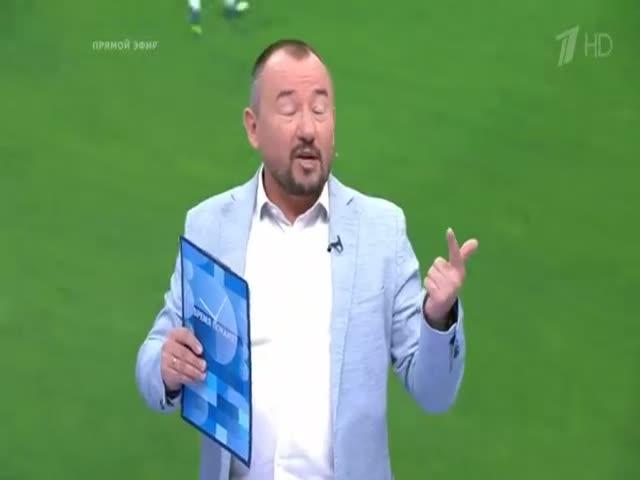 Ведущий на Первом канале выругался матом в прямом эфире