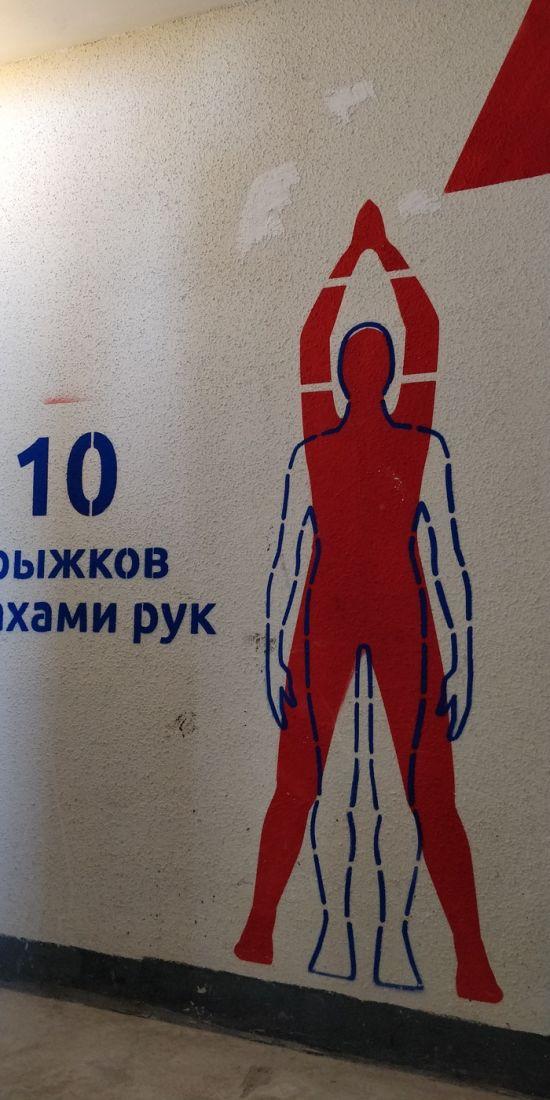 """""""Фитнес-лестница"""" в новостройке (7 фото)"""