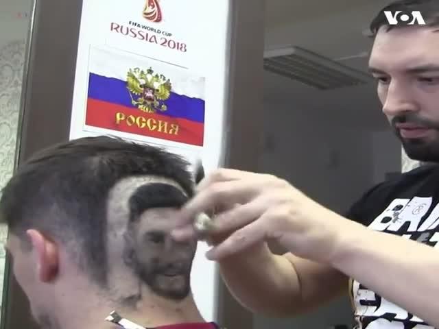 Когда в парикмахерскую приходит настоящий футбольный фанат