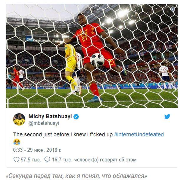 Миши Батшуайи с юмором воспринял свой фейл с попаданием мяча в голову (7 фото + видео)