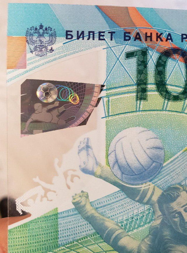 Банк России предсказал события Чемпионата мира (3 фото)
