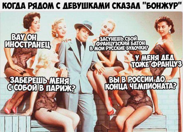 Русские шлюхи ладно