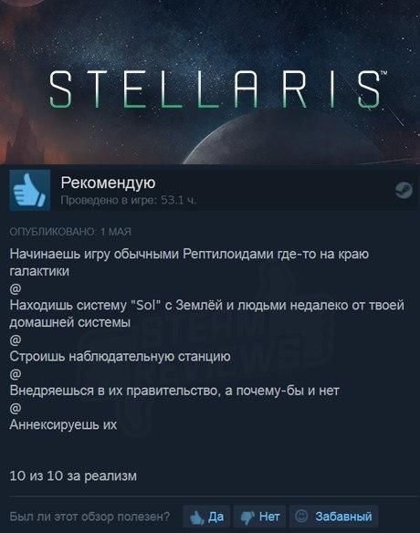 Забавные отзывы и комментарии к видеоиграм (17 скриншотов)