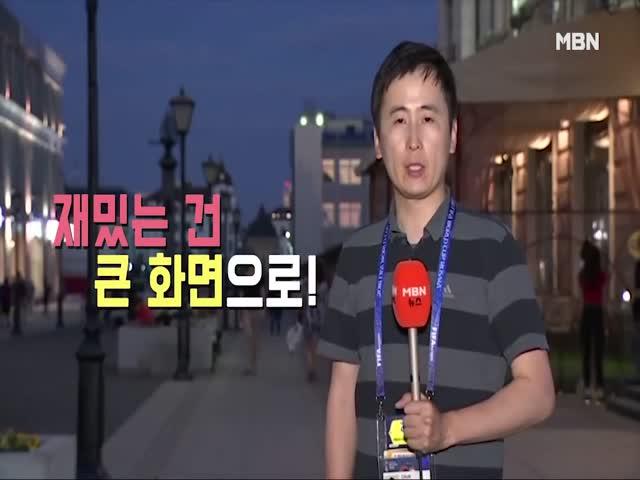 Журналист из Кореи не смог сдержаться после поцелуев русских девушек