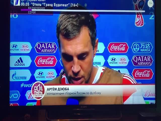 Артём Дзюба высказался после матча и не сдержал слез