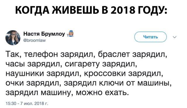 podborka_dnevnaya_04.jpg