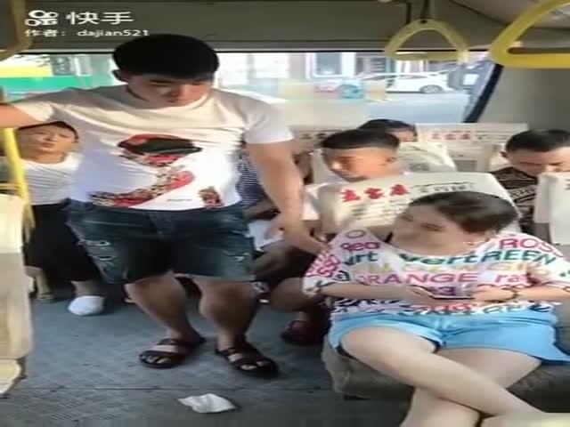 Вежливый способ наказать свинью в транспорте