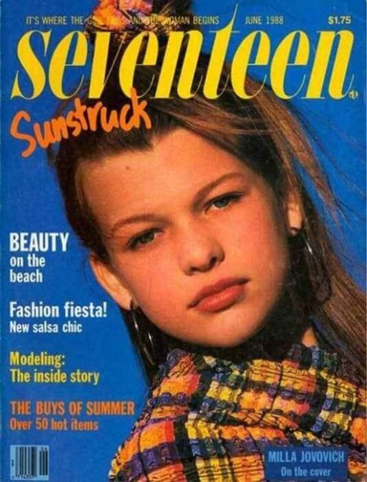 Молодые знаменитости в самом начале своей карьеры (17 фото)