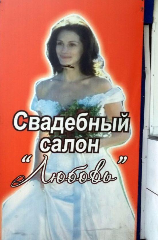Странности в рекламе (30 фото)
