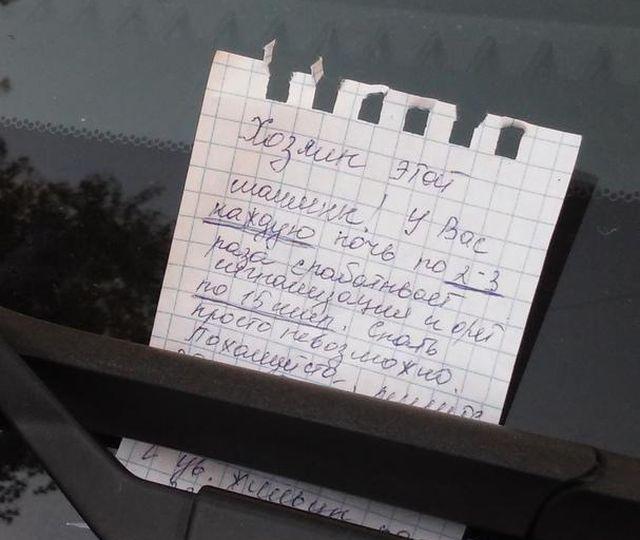 """""""Народные мстители"""" наказали владельца авто за громкую сигнализацию (3 фото)"""