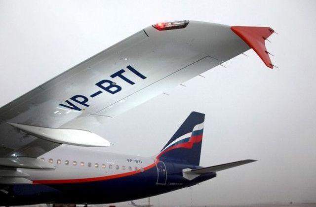 Для чего нужны специальные обтекатели под крылом самолетов (8 фото)