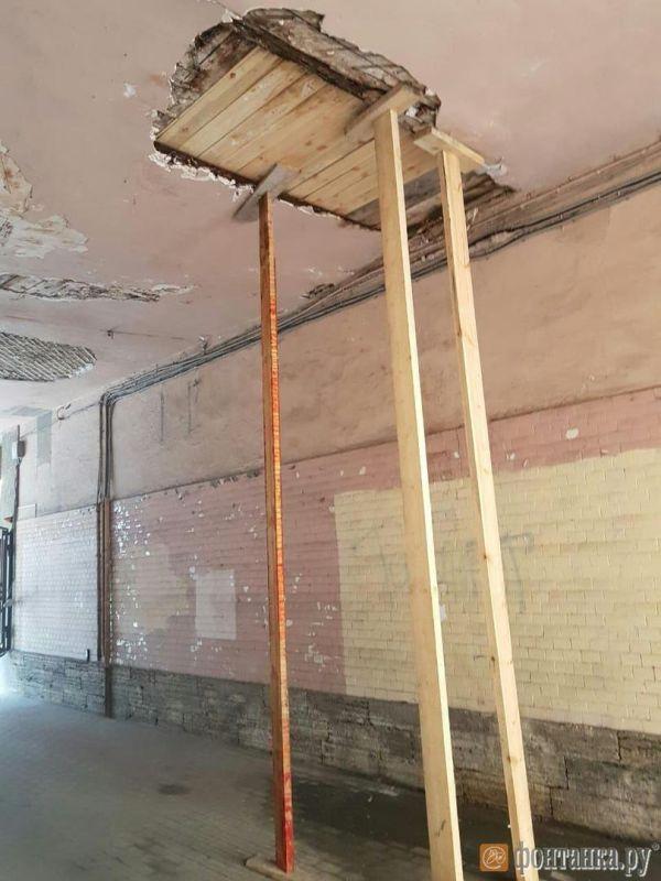 Ремонт квартиры в Санкт-Петербурге завершился выселением всех жильцов дома (4 фото)