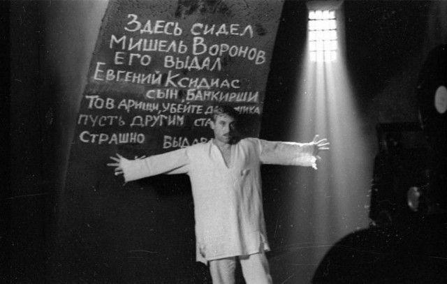 Архивные кадры со съемок советского кино (25 фото)