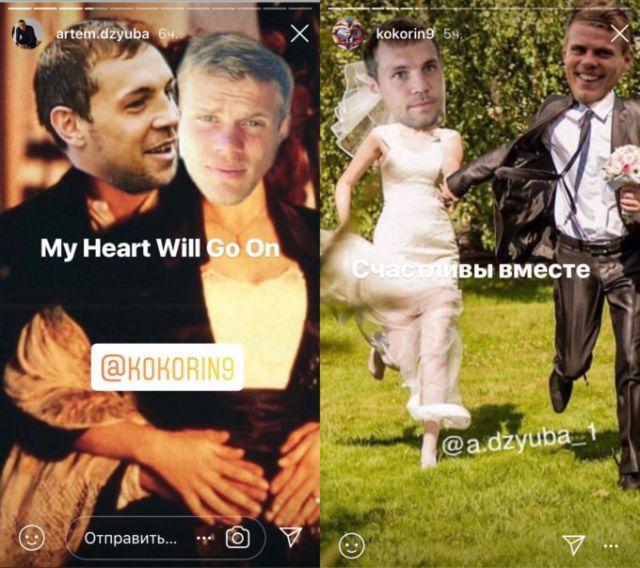 Переписка Кокорина и Дзюбы в Instagram (8 фото)