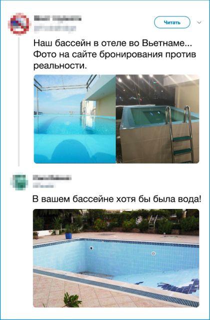 """""""Сюрпризы"""" в гостиницах, с которыми может столкнуться каждый из нас (20 скриншотов)"""