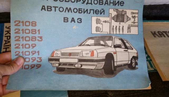 """""""Капсула времени"""": практически новый ВАЗ-2109 1990 года выпуска (14 фото)"""