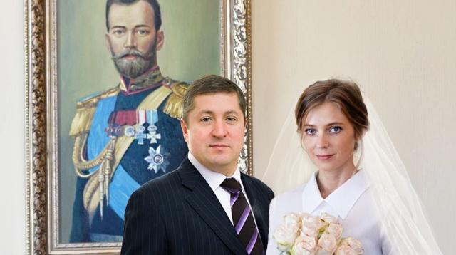 Наталья Поклонская вышла замуж за Ивана Соловьева