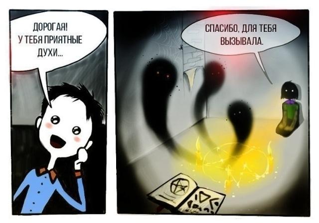 https://cdn.trinixy.ru/pics5/20180814/comix_01.jpg