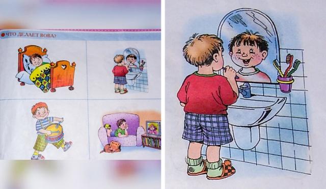 Детские книги, авторам которых очень хочется посмотреть в глаза (16 фото)