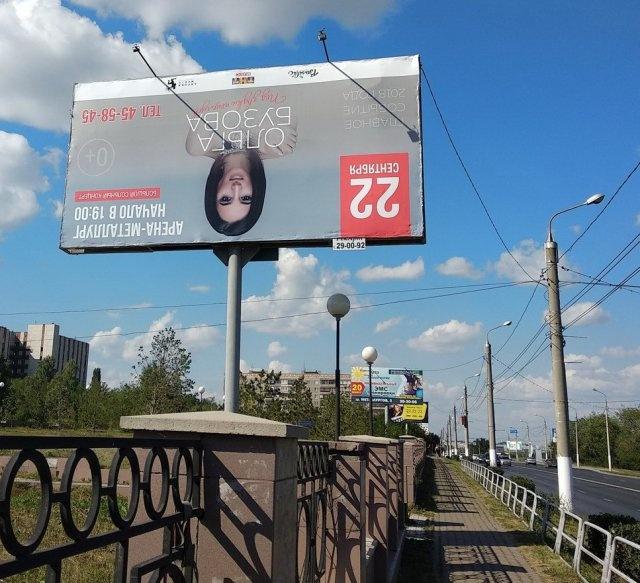 Забавные объявления, вывески и креативная реклама (26 фото)