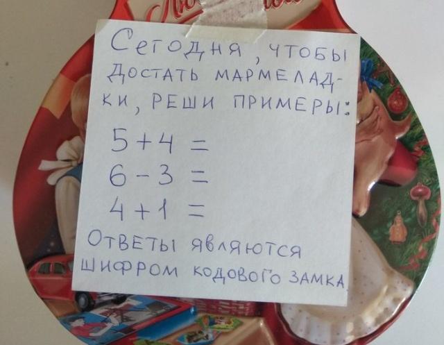 Простая арифметика за вознаграждение (2 фото)