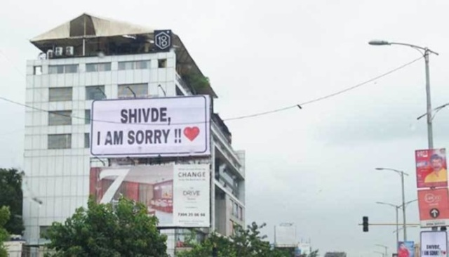 Необычный способ попросить прощения у девушки после ссоры (4 фото)