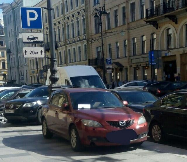 """""""Тихая"""" месть за парковку в неположенном месте (2 фото)"""
