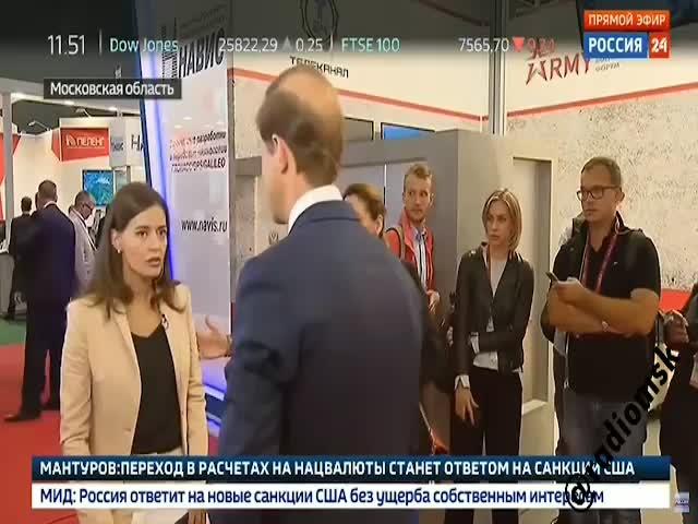 """Журналистка канала """"Россия 24"""" упала обморок в прямом эфире"""