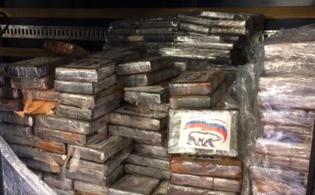 """Бельгийские службы задержали крупную партию кокаина с логотипом """"Единой России"""" (2 фото + видео)"""