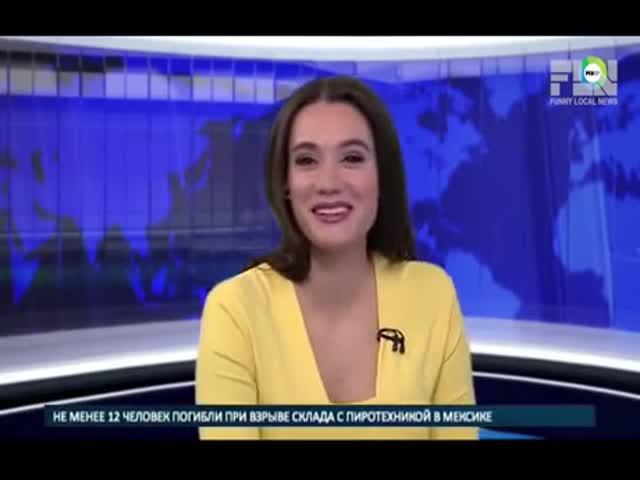 Незваный гость в прямом эфире новостей