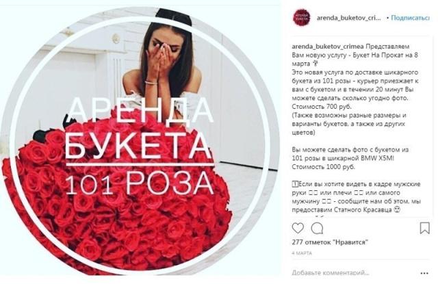Обратная сторона гламурной жизни на фотографиях в Instagram (17 фото + видео)
