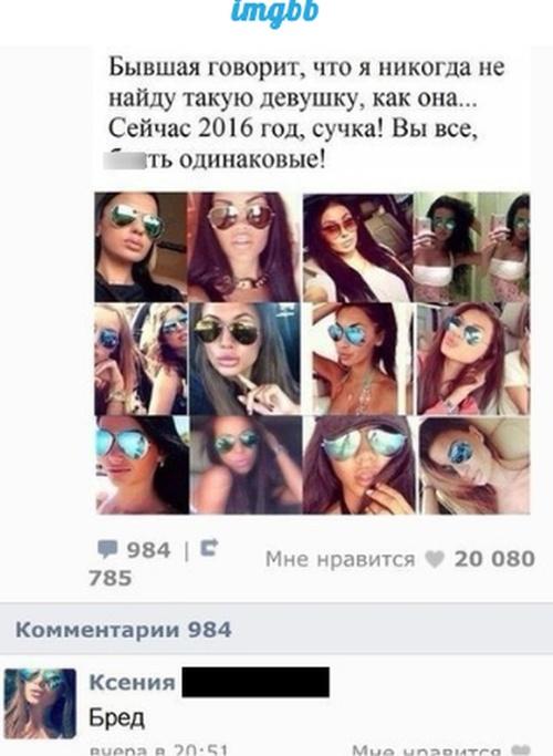 """Российские рэперы и их """"одинаковые"""" спутницы (9 фото)"""