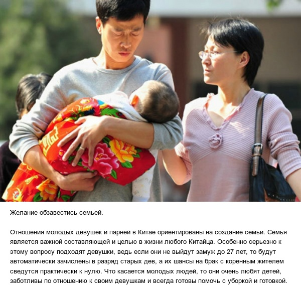 Интересные и малоизвестные факты о Китае (15 фото)