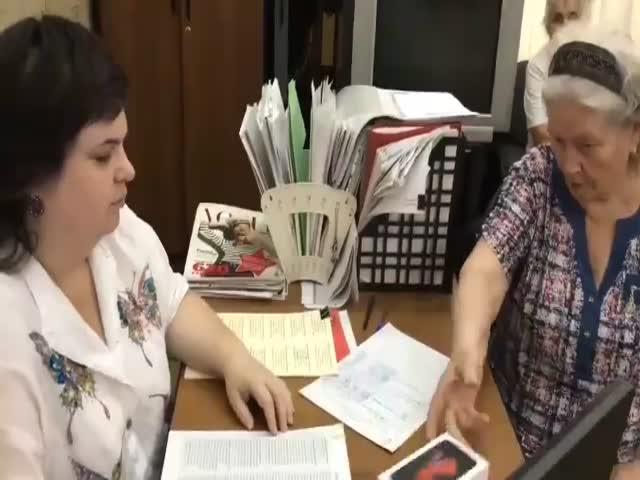 Бабушка с маузером и борьба с американской продукцией