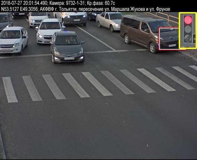 Водитель пропустил скорую помощь на светофоре, за что получил штраф (4 фото)