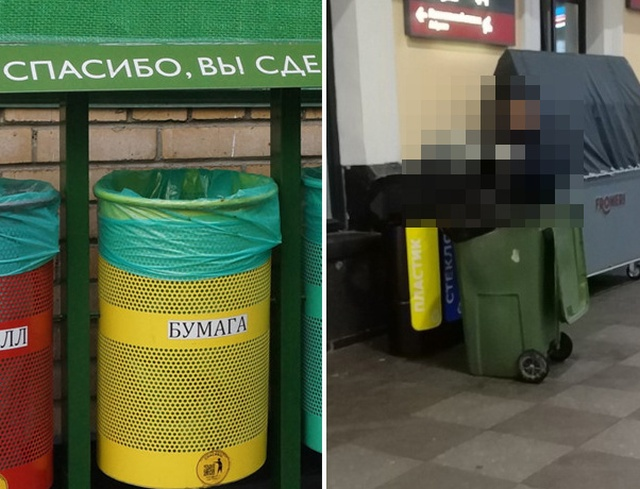 Контейнеры для раздельного сбора мусора в Санкт-Петербурге (2 фото)