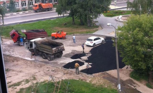 Когда, наконец, дождались ремонта дорог... (3 фото)