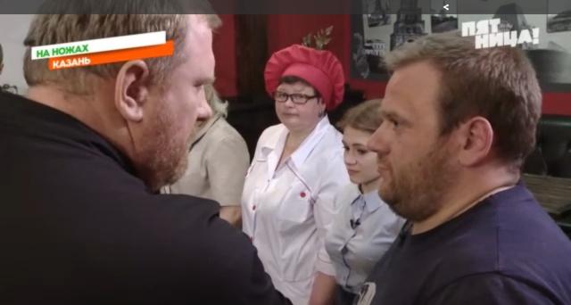 "Подставной актер на шоу телеканала ""Пятница"" (4 скриншота)"