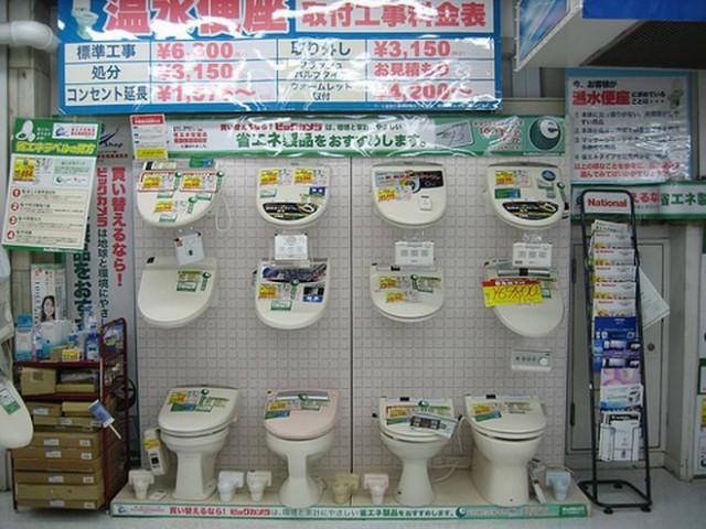 Японский унитаз - настоящий шок для европейца (5 фото)