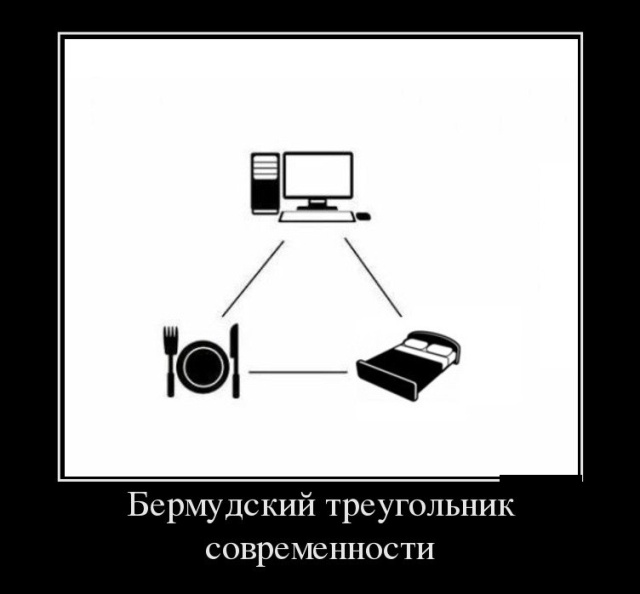 demotivatory_03.jpg